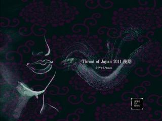 kurayami2011flier.jpg
